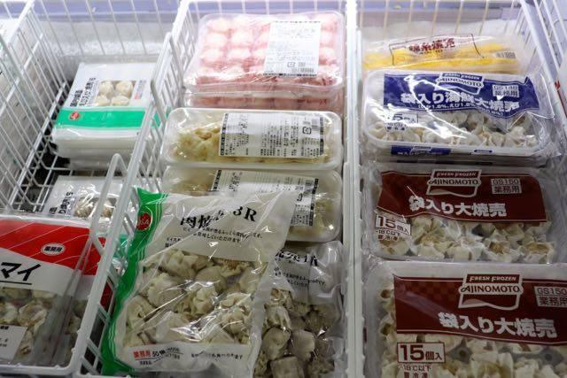 大槻食品キャロット 冷凍食品