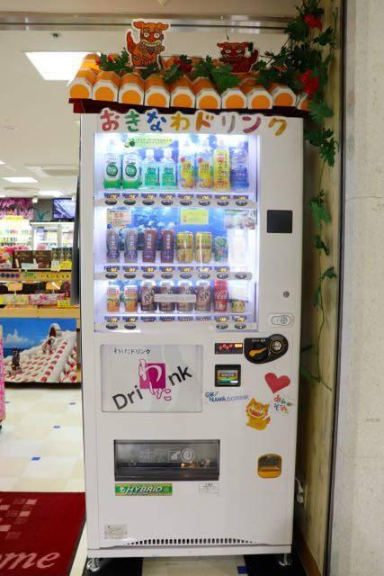 札幌わしたショップ 自動販売機