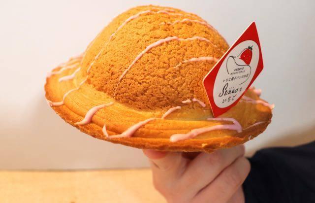 スナオないちご いちご帽子パン