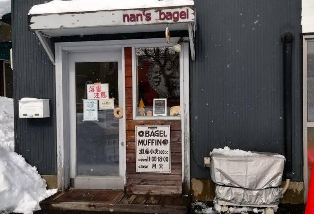 nan's bagel(ナンズベーグル)外観