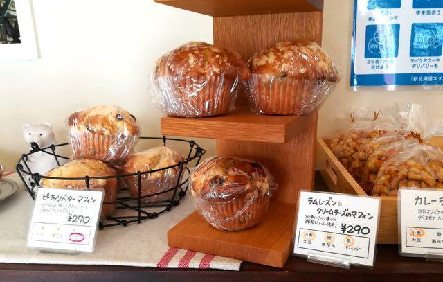 nan's bagel(ナンズベーグル) 店内ディスプレイ