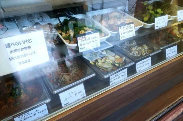 塩ザンギとお惣菜 ひろちゃん 澄川本店 メニュー