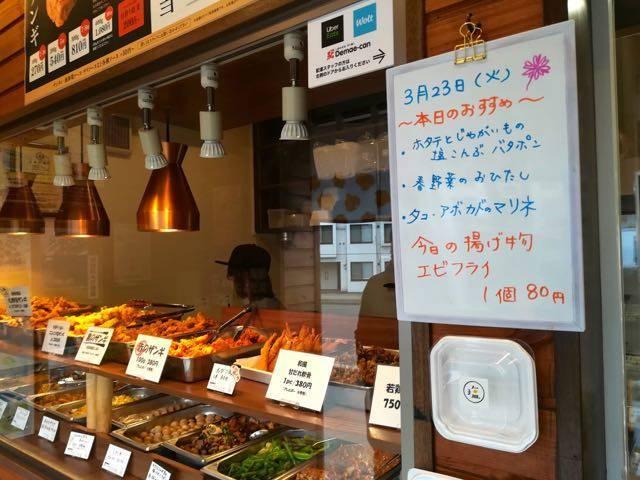 塩ザンギとお惣菜ひろちゃん 澄川本店 メニュー