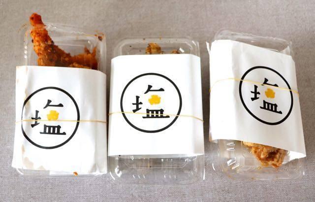 塩ザンギとお惣菜ひろちゃん 澄川本店