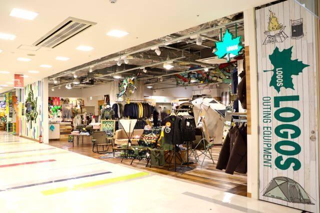 ロゴスショップ札幌店