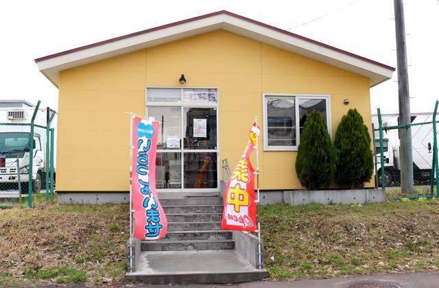 日糧製パン月寒工場直売店