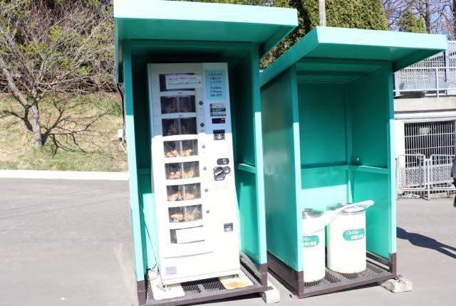昭和新山 クッキー販売機