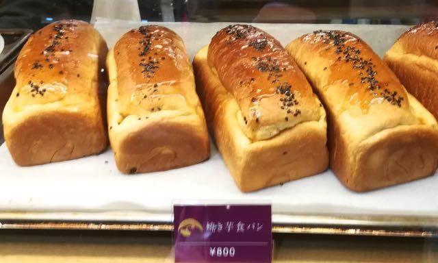 夜の鶴、月の芋。焼き芋食パン