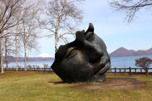 洞爺湖温泉ぐるっと彫刻公園