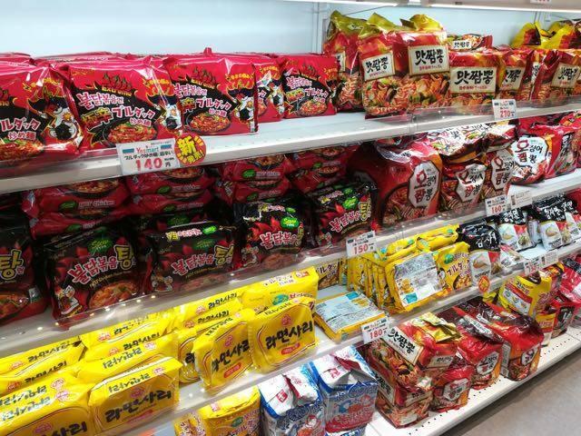 yes mart札幌店 インスタントラーメン