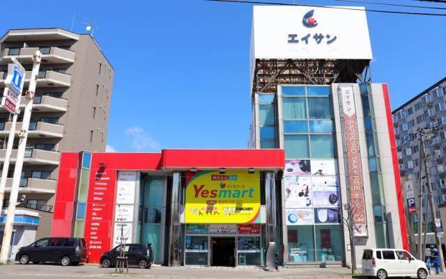 yes mart札幌店 外観