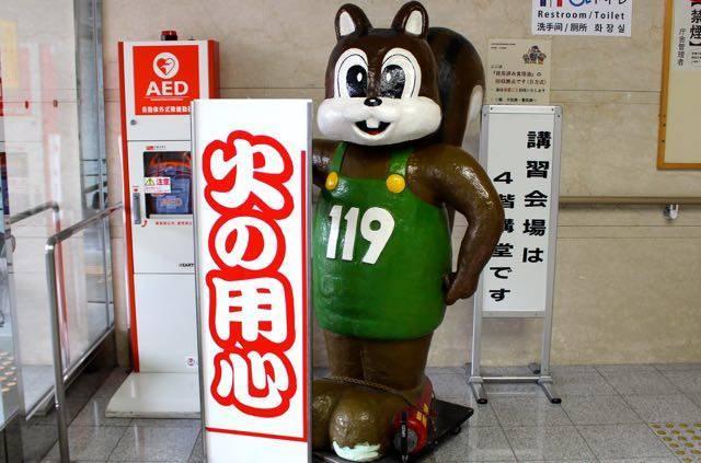 札幌市消防局キャラクター リスキュー