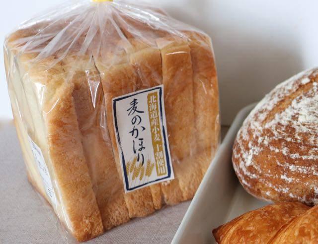 プルマンベーカリー 麦のかほり