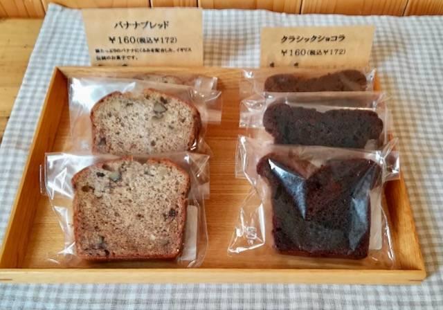 パンドラボラトリーアッシュ 焼き菓子
