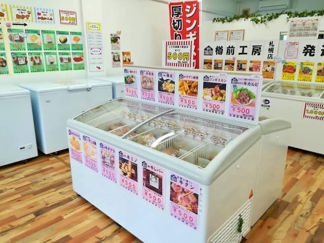 北海道樽前工房直売所 札幌店 店内
