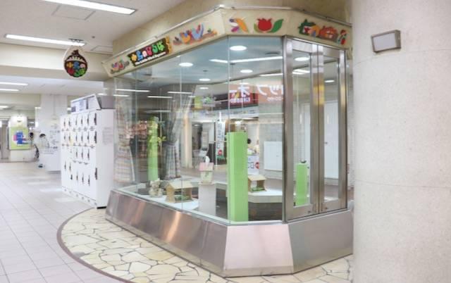 きたキッチン オーロラタウン店