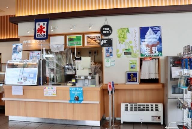かま栄 工場直売店 カフェ