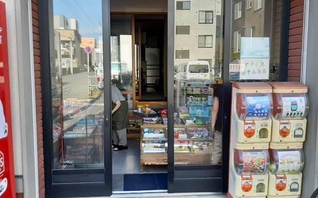 アマイ堂 中島商店 外観
