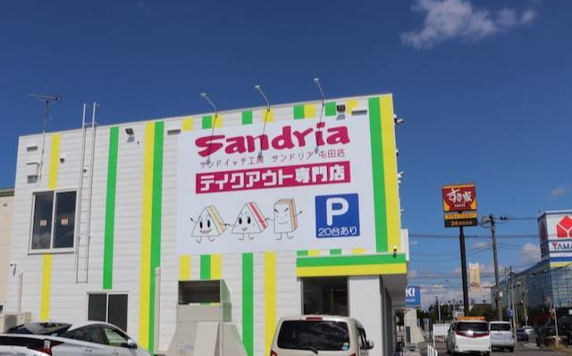サンドリア 屯田店