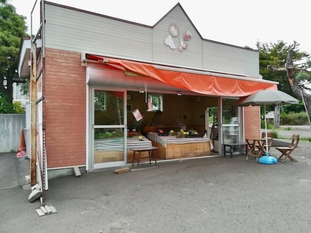 宮西果樹園 販売所