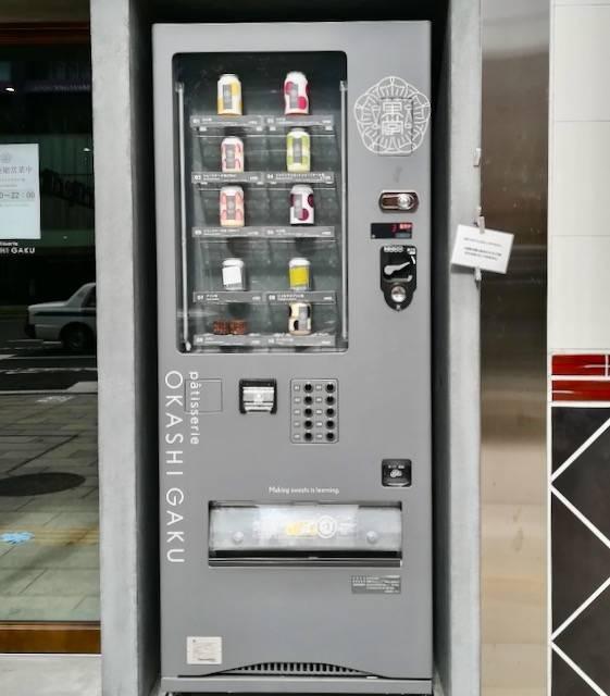 パティスリーガク 自動販売機 ショートケーキ