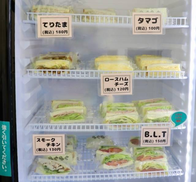 サンドイッチもぐもぐ 店内
