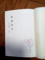 f:id:kitamae-bune:20170104202715p:plain