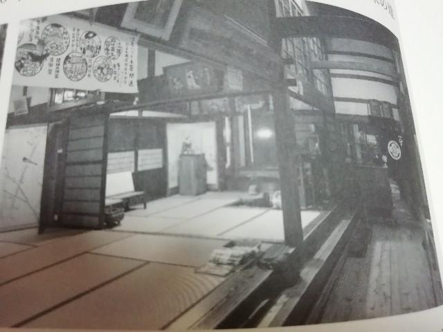 f:id:kitamae-bune:20180914115634j:image