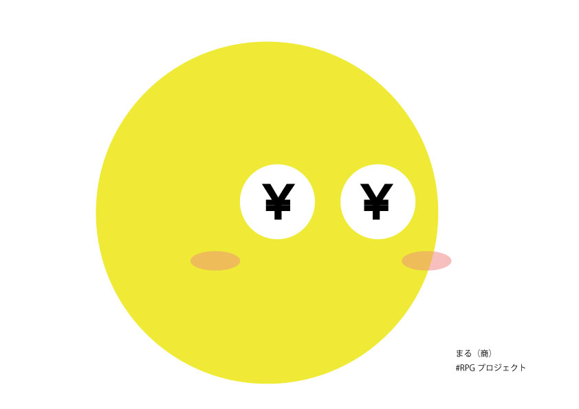 f:id:kitamotakako:20170919175943j:plain