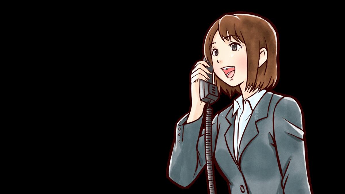 電話対応【ビジネスマナー講座by北村宣晃】
