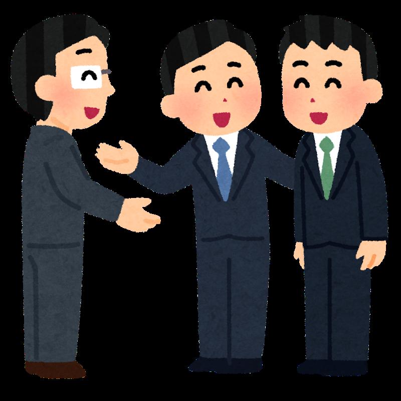 人の紹介【ビジネスマナー講座by北村宣晃】