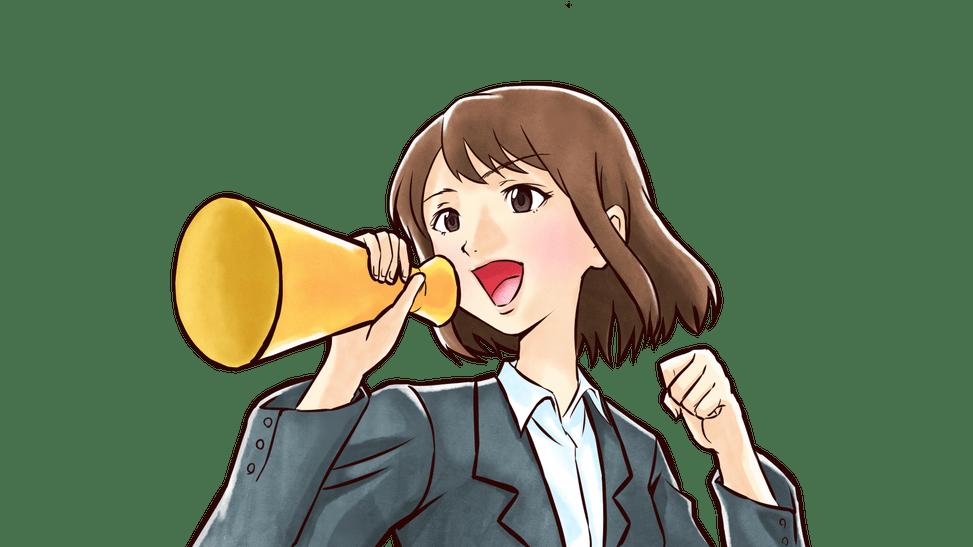 はじめに【ビジネスマナー講座by北村宣晃】