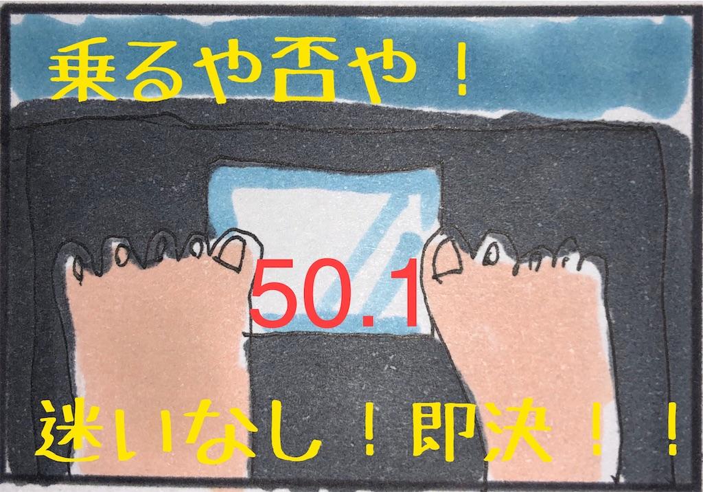 f:id:kitano-stop:20181130231101j:image