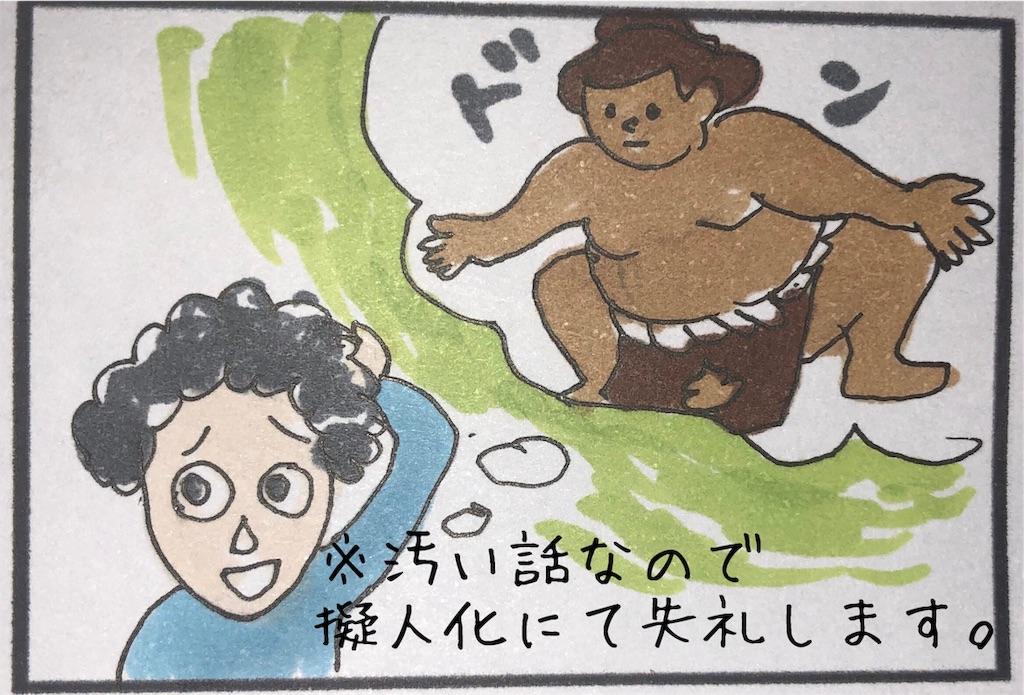 f:id:kitano-stop:20181201181744j:image