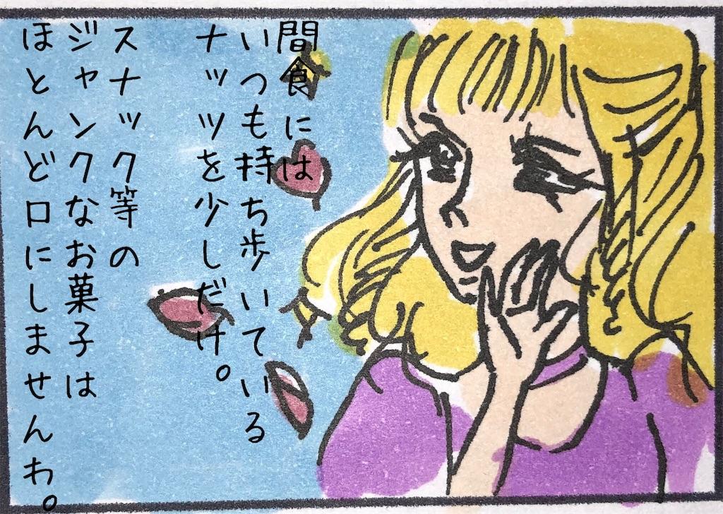 f:id:kitano-stop:20181203223748j:image