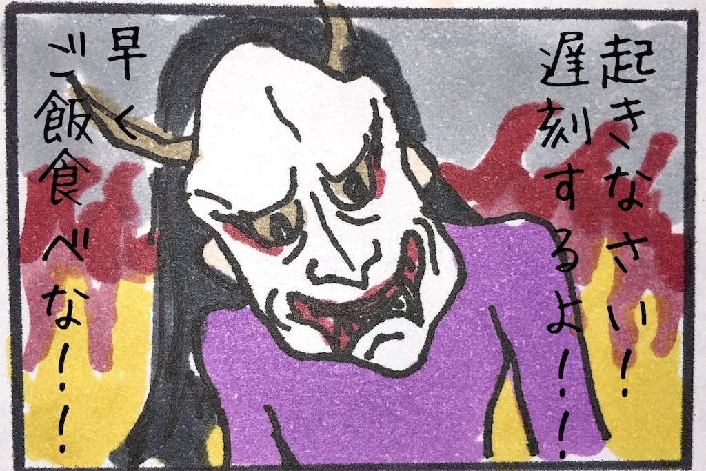 f:id:kitano-stop:20181204074613j:image