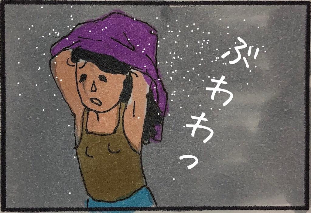 f:id:kitano-stop:20181204205336j:image
