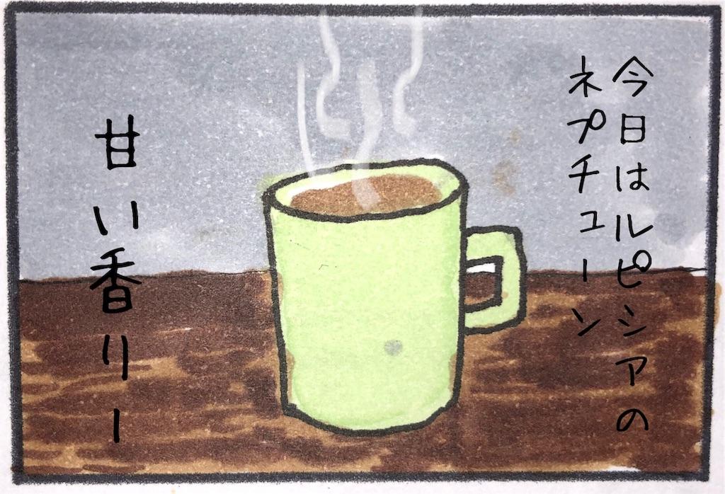 f:id:kitano-stop:20181206012352j:image