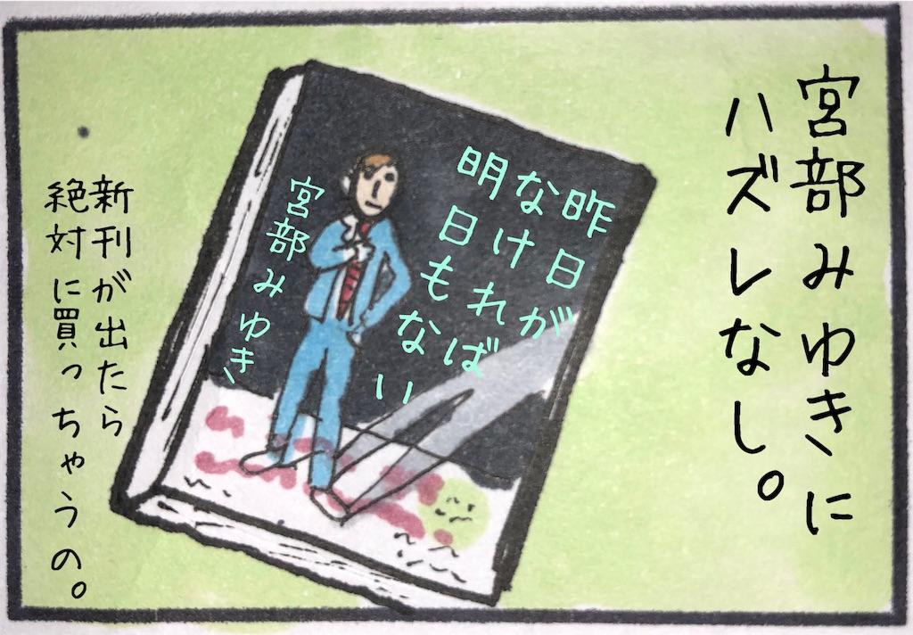 f:id:kitano-stop:20181206012446j:image