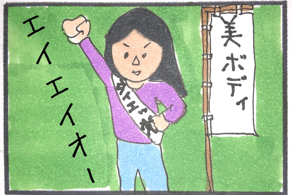 f:id:kitano-stop:20181206220856j:image
