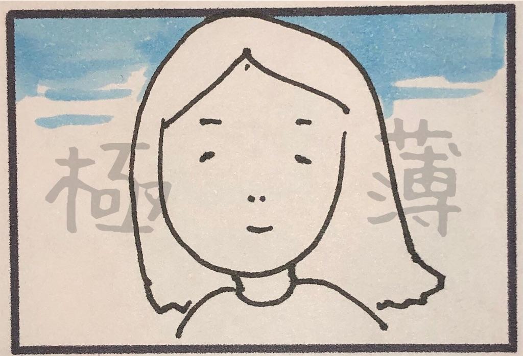 f:id:kitano-stop:20181207185043j:image