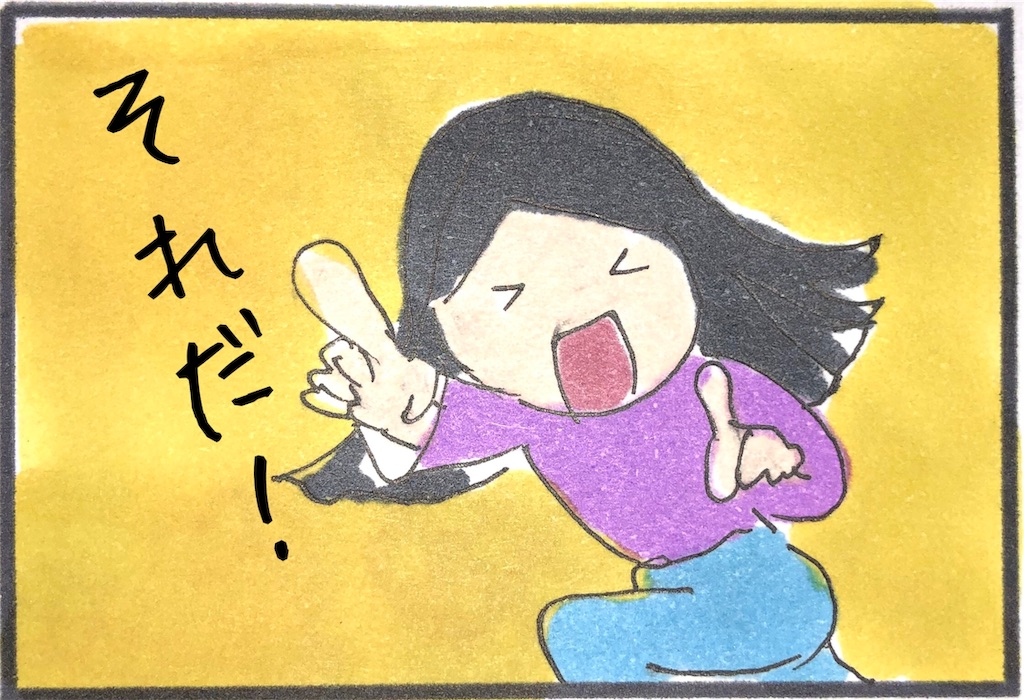 f:id:kitano-stop:20181209211744j:image