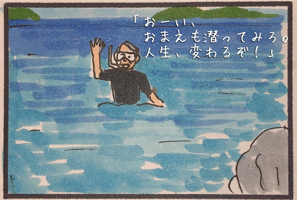 f:id:kitano-stop:20181212191227j:image