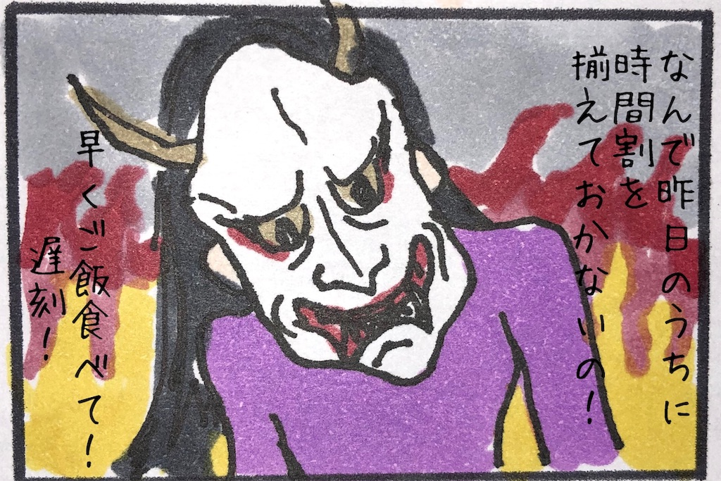 f:id:kitano-stop:20181214112903j:image