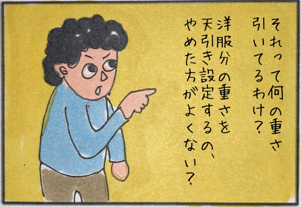 f:id:kitano-stop:20181215232512j:image