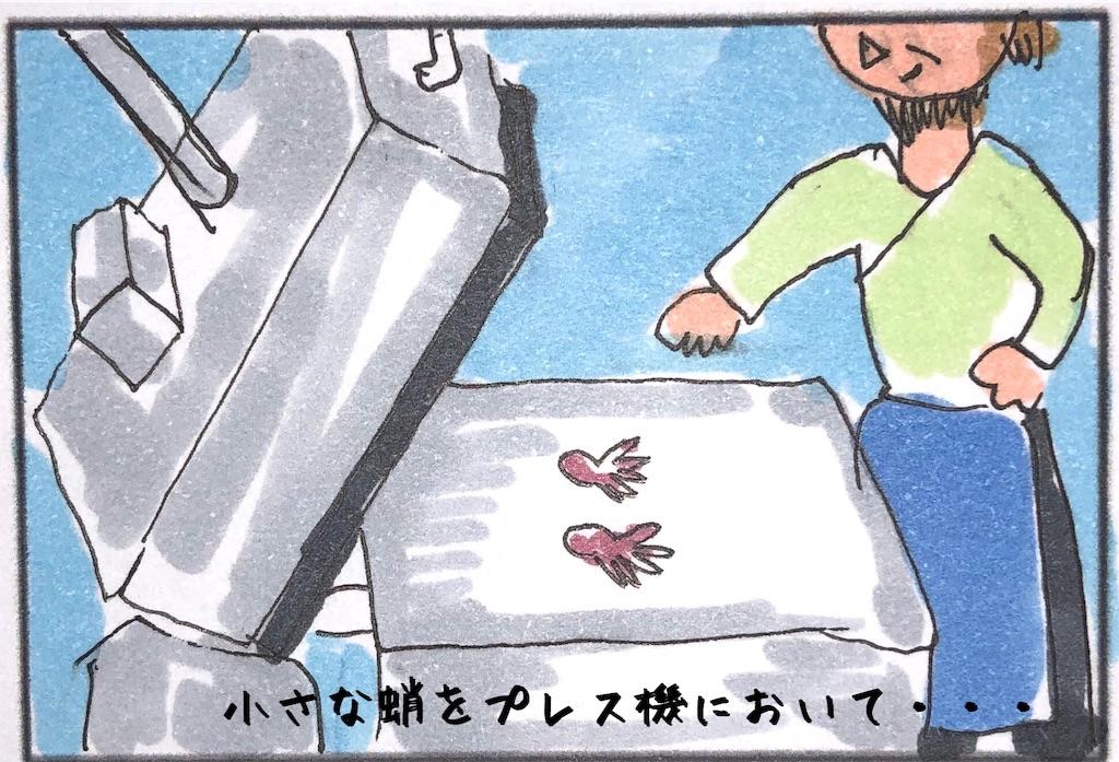 f:id:kitano-stop:20181219142035j:image