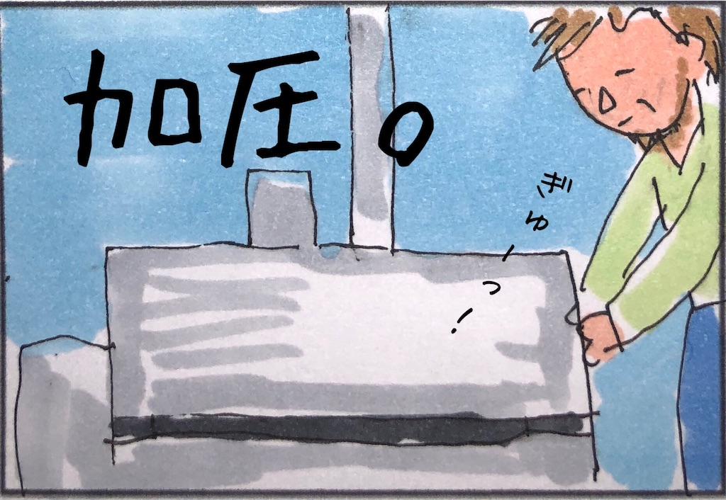 f:id:kitano-stop:20181219142041j:image