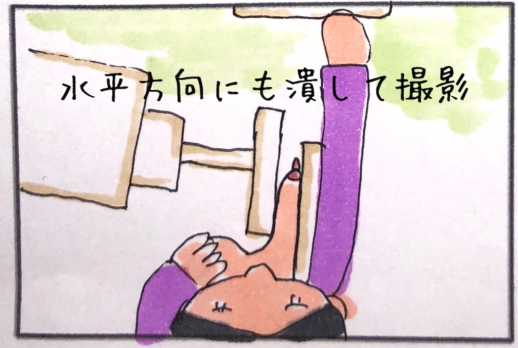 f:id:kitano-stop:20181219143913j:image