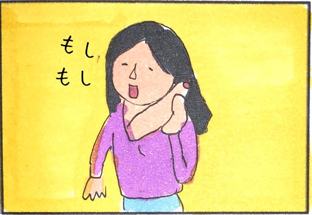f:id:kitano-stop:20181219145049j:image