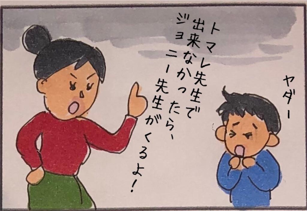 f:id:kitano-stop:20181220133104j:image